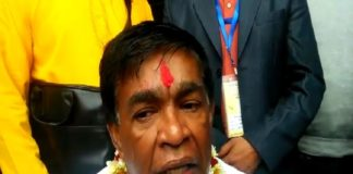 President of Mauritius, Prithwiraj Singh