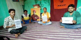 Online picket, Online dharna, Online protest, ABVP, STET exam, Saran news, Chapara news