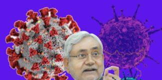 Doctors in Bihar, Health department Bihar, Nitish Kumar, Mangal Pandey