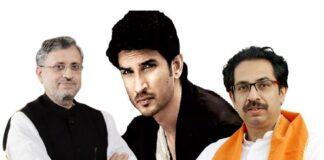 Sushant Singh Rajput, Sushil Modi, Bihar police, Udhav Thakarey, Maharshtra police, bollywood