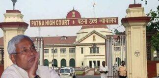 Bihar government's Panchayati Raj ordinance