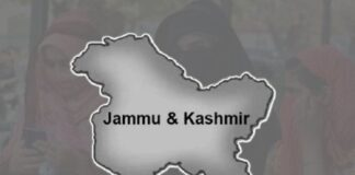 Jammu Kashmir All Party Meeting