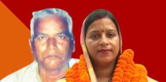 Vandana Raj, Rammurti Singh, Sanjhauli Panchayat, Bihar Panchayat Chunav वंदना राज, राममुर्ति सिंह, संझौली समाचार, Sanjauli News, Rohtas News, Bihar News